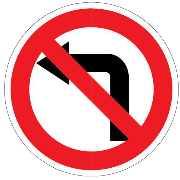 Знак разворот запрещен правила